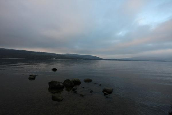 Foto di View over Loch Lomond from the southern shoreBalloch - Regno Unito