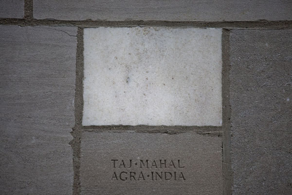 Picture of The world-famous building Taj Mahal also has a fragment in the Chicago Tribune Tower