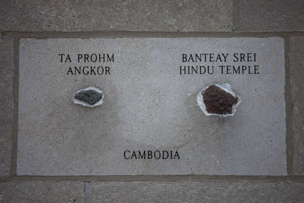 Picture of Two fragments of temples in Cambodia