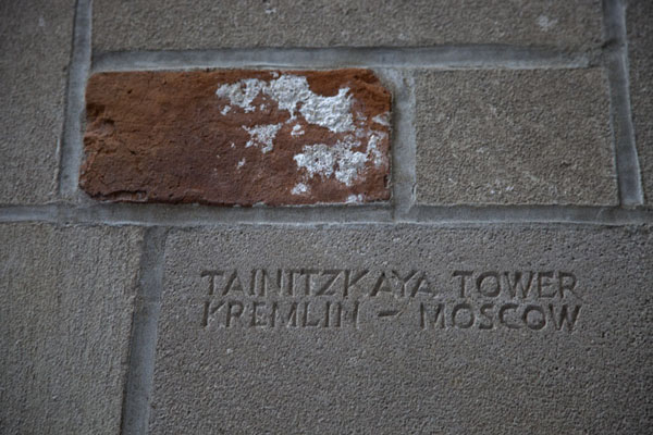 Picture of The brick stone of Tainitzkaya Tower of the Kremlin in MoscowChicago - United States