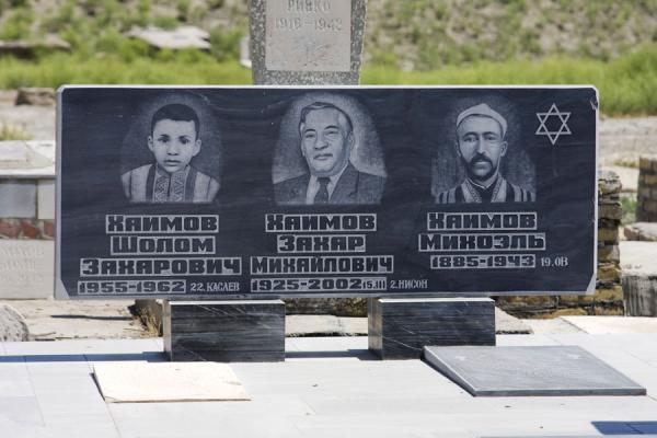 Foto van Three graves in one: the Jewish CemeteryBuchara - Oezbekistan