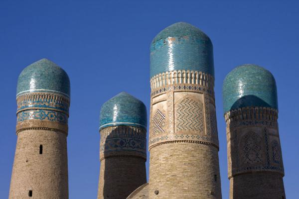 Picture of Char Minar (Uzbekistan): The decorated four towers of Char Minar