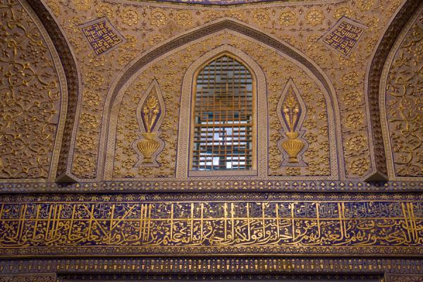 Window in golden wall of the Guri Amir mausoleum | Mausoleo di Guri Amir | Uzbekistan