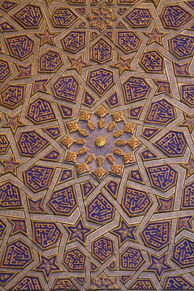 Picture of Ceiling of the Guri Amir mausoleumSamarkand - Uzbekistan