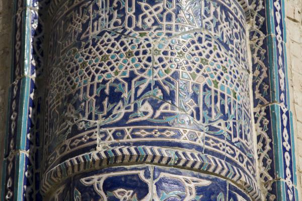Picture of Kalon Minaret (Uzbekistan): Tiled decorations of Kalon mosque in close-up