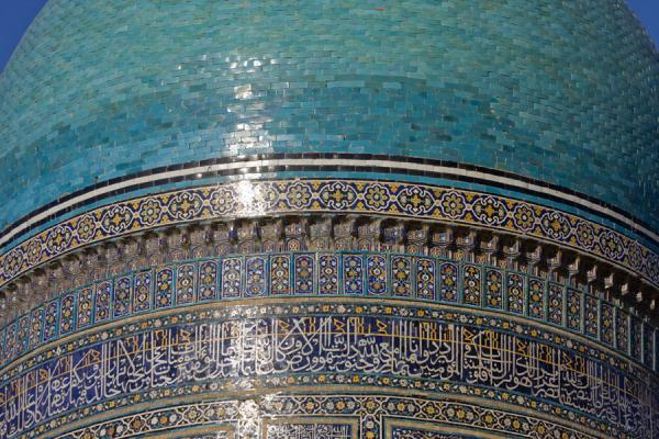 Photo de Ouzbékistan (Green-and-blue tiled dome of the Mir-i-Arab medressa)