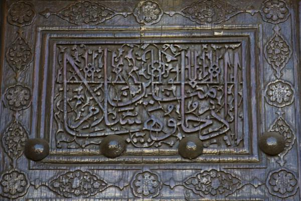 Picture of Calligraphy in bronze at the entrance of Mir-i-Arab medressaBukhara - Uzbekistan
