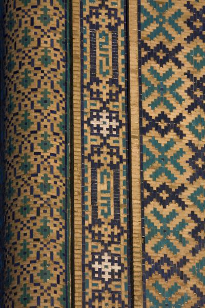 Photo de Detail of the decorations on the Sher Dor medressaSamarcande - Ouzbékistan