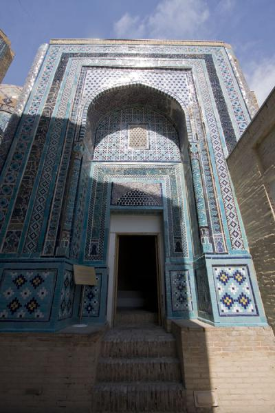 Picture of Shah-i-Zinda mausolea (Uzbekistan): Heavily decorated portal of a mausoleum