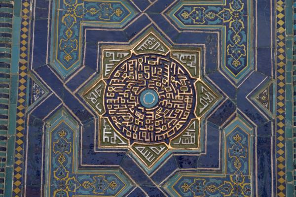 Picture of Shah-i-Zinda mausolea (Uzbekistan): Decorated in blue and green: close-up of one of the mausolea