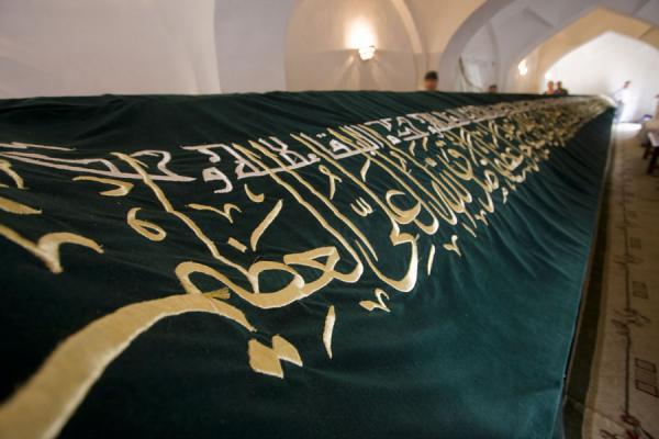 Picture of Tomb of Prophet Daniel (Uzbekistan): Calligraphy on the dark green cloth covering the long sarcophagus of prophet Daniel