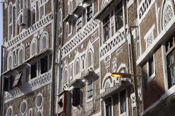 Picture of Old San'a (Yemen): More typical houses of Old San'a