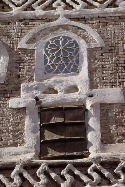 Picture of Old San'a (Yemen): Window of Old San'a house