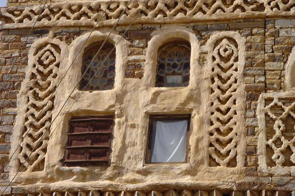 Foto di One of the typical windows of ThullaThulla - Yemen
