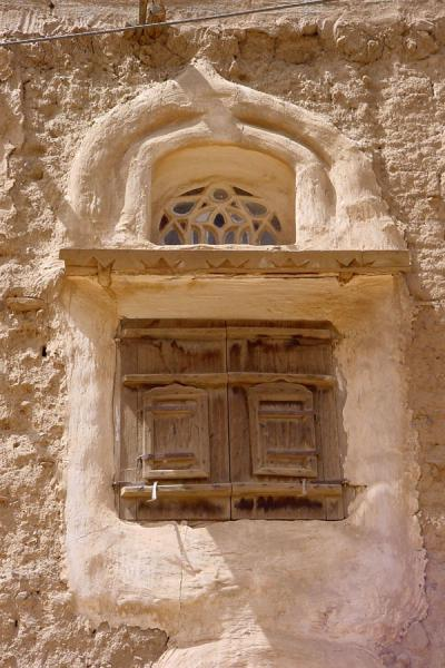 Picture of Wadi Dhahr (Yemen): Typical window in house in Wadi Dhahr