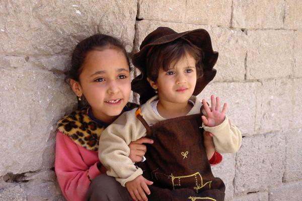 Picture of Yemeni People (Yemen): Children in San'a's streets