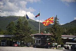 The Bulgaria-Norht Macedonia border